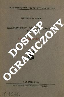 Najdawniejsze opisy geograficzne Śląska