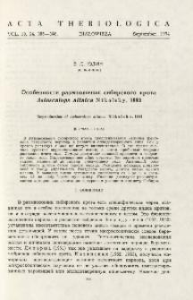 Reproduction of Asioscalops altaica Nikolsky, 1883