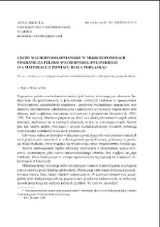 Cechy wschodniosłowiańskie w mikrotoponimach pogranicza polsko-wschodniosłowiańskiego (na materiale z powiatu Biała Podlaska)