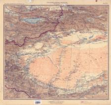 Karta ûžnoj pograničnoj polocy aziatskoj časti S.S.S.R. : masštab 40 verst v dûjme. 20, (Kašgar)