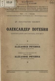 Oleksander Potebnâ : ukraìns'kij mislitel'-lingvist