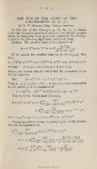 Note on a recurring formula for