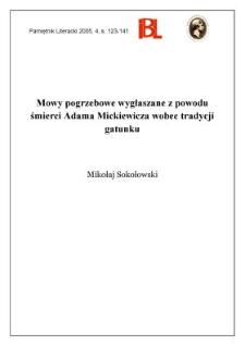 Mowy pogrzebowe wygłaszane z powodu śmierci Adama Mickiewicza wobec tradycji gatunku