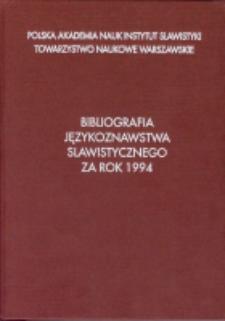 Bibliografia Językoznawstwa Slawistycznego za Rok 1994, z uzupełnieniami za Lata 1992-1993 (wyd. 1997)