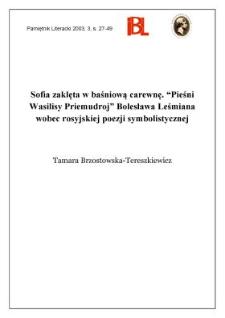 """Sofia zaklęta w baśniową carewnę : """"Pieśni Wasilisy Priemudroj"""" Bolesława Leśmiana wobec rosyjskiej poezji symbolistycznej"""