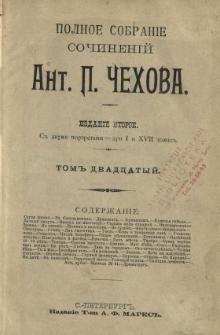 Polnoe sobranie sočinenij Ant. P. Čehova. T. 20.
