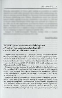 """XXVII Krajowe Seminarium Malakologiczne """"Problemy współczesnej malakologii 2011"""" (Toruń-Tleń, 6-8 kwietnia 2011 r.)"""