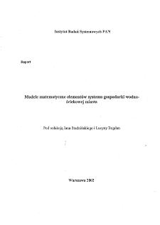 Modele matematyczne elementów systemu gospodarki wodno-ściekowej miasta