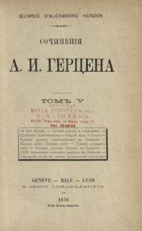 Sočineniâ A. I. Gercena T. 5.