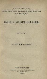 Juzno-Russkia byliny. 3-11