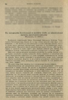 Na marginesie konferencji w sprawie walki ze szkodnikami metodą sterylizacji samców (Warszawa, 20 I 1970 r.)