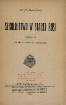 Szkolnictwo w starej Rusi