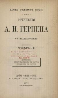 Sočineniâ A. I. Gercena s predisloviem. T. 1.