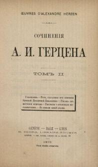 Sočineniâ A. I. Gercena T. 2.
