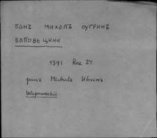 Kartoteka Słownika staropolskich nazw osobowych; Wap-Inny materiał (Ta-Tu-)
