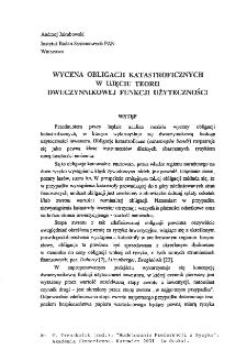 Wycena obligacji katastroficznych w ujęciu teorii dwuczynnikowej funkcji użyteczności
