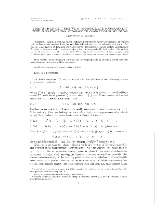 A Method of Centers with Approximate Subgradient Linearizations for Nonsmooth Convex Optimization