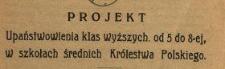 Projekt upaństwowienia klas wyższych od 5 do 8-ej, w szkołach średnich Królestwa Polskiego