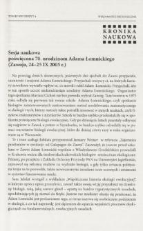 Sesja naukowa poświęcona 70. urodzinom Adama Łomnickiego (Zawoja, 24-25 IX 2005 r.)