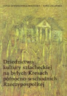 Dziedzictwo kultury szlacheckiej na byłych Kresach północno-wschodnich Rzeczypospolitej : ginąca część kultury europejskiej