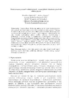 Modelowanie procesów edukacyjnych i ocena jakości działania placówek edukacyjnych