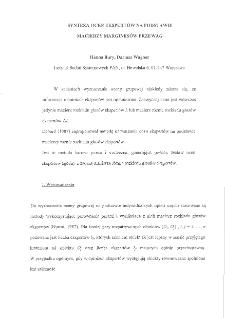 Synteza ocen ekspertów na podstawie macierzy marginesów przewag