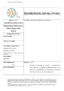 Kajetanówka (Kaitanivka,Кайтанівка), watermill