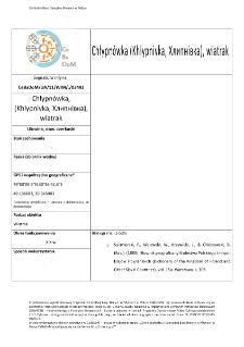 Chłypnówka (Khlypnivka, Хлипнівка), windmill