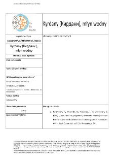 Kyrdany (Кирдани), watermill