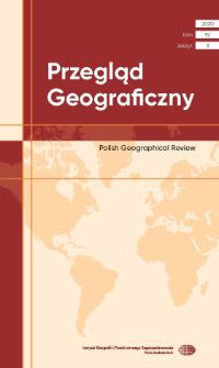 Badania georadarowe kemów jako przykład możliwości zastosowania metod geofizycznych do badania form zbudowanych z drobnoziarnistych osadów klastycznych = GPR surveys of kame hills as an example of geophysical methods being applied to the study of forms built of fine grained clastic sediments