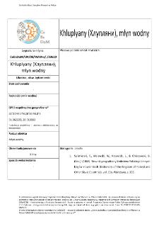 Khluplyany (Хлупляни), watermill