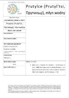 Prutylce (Prutyl'tsi,Прутильці), watermills