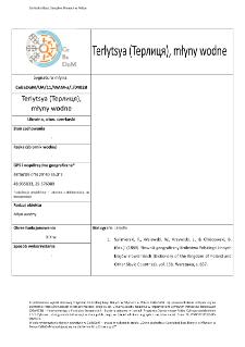 Terlytsya (Терлиця), watermills