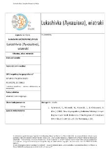 Lukashivka (Лукашівка), wiatraki