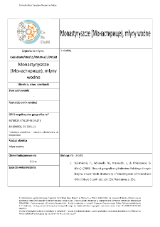 Monastyryszcze (Монастирище), watermills