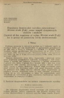 Regulacja liczebności nornika zwyczajnego - Microtus arvalis (Pall.) przez zespół drapieżnych ptaków i ssaków