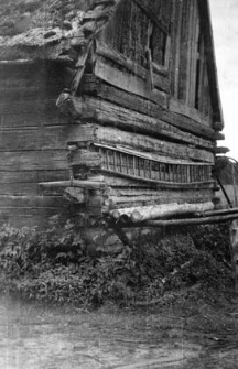 A log structure