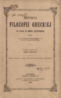 Historya filozofii greckiej od Talesa do śmierci Arystotelesa. T. 2, cz. 1
