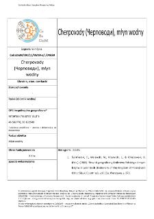Cherpovody (Черповоди), watermill