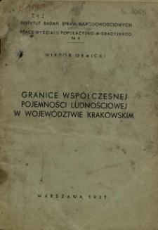 Granice współczesnej pojemności ludnościowej w województwie krakowskim