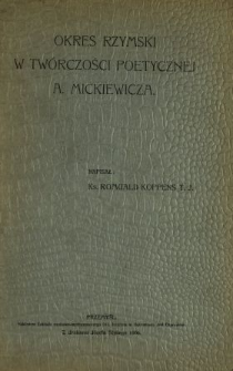 Okres rzymski w twórczości poetycznej A. Mickiewicza