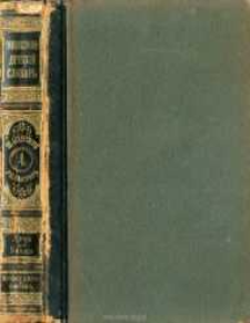Enciklopedičeskij slovar. T. 4 (2 a), Auto-Banki