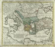 Maior Atlas Scholasticvs Ex Triginta Sex Generalibvs Et Specialibvs Mappis Homannianis [...]