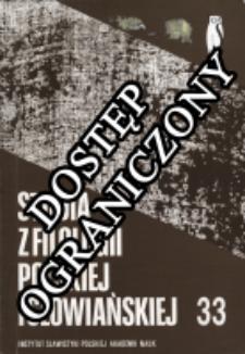 Studia z Filologii Polskiej i Słowiańskiej T. 33 (1996)
