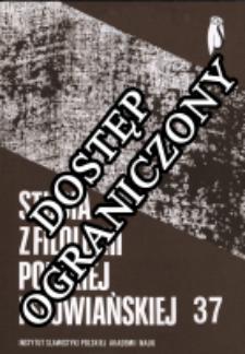 Studia z Filologii Polskiej i Słowiańskiej T. 37 (2001)