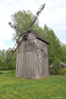 Hola, windmill