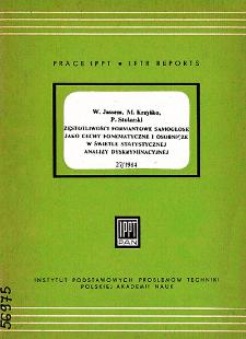 Częstotliwości formantowe samogłosek jako cechy fonematyczne i osobnicze w świetle statystycznej analizy dyskryminacyjnej