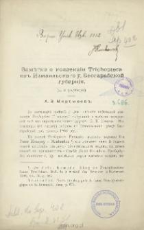 Zametka o kollekcii Trichoptera iz' Izmail'skago u Bessarabskoj gubernii