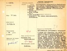 File of histopathological evaluation of nervous system diseases (1964) - nr 139/64
