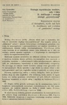"""Strategia reprodukcyjna terofitów, mity i fakty II. Amfikarpia i ewolucja strategii """"pesymistycznej"""""""